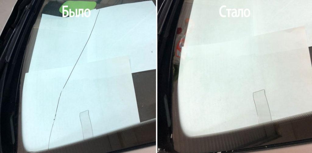 ремонт сколов и трещин стекол автомобиля в Красноярске